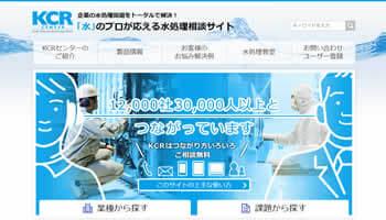 KCRサイト