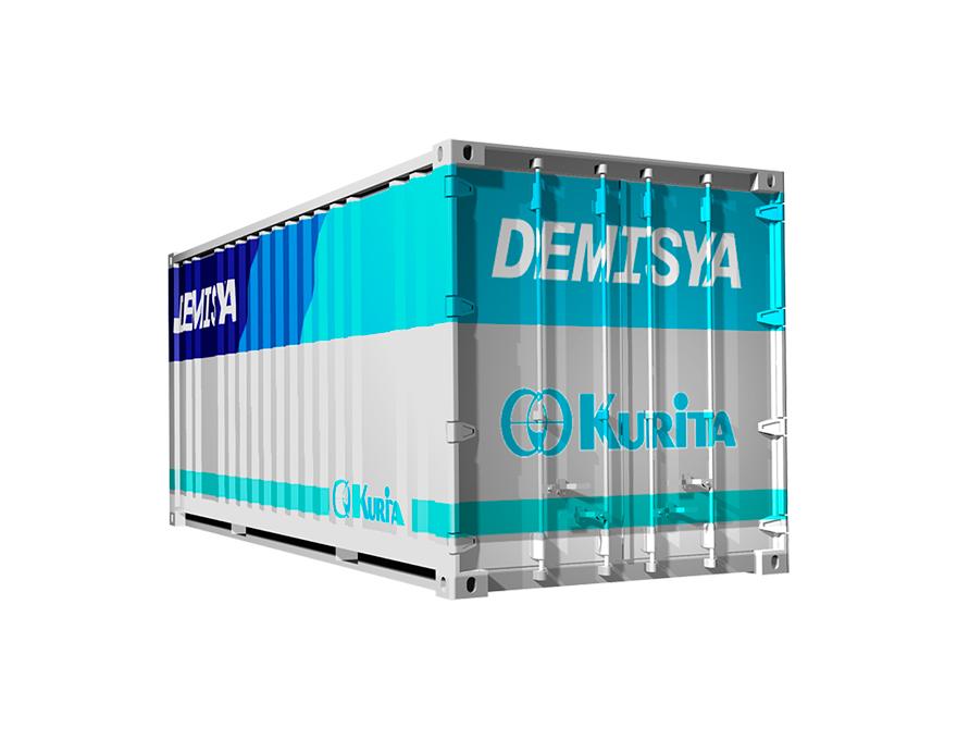 デミシャA・B型の外観イメージ