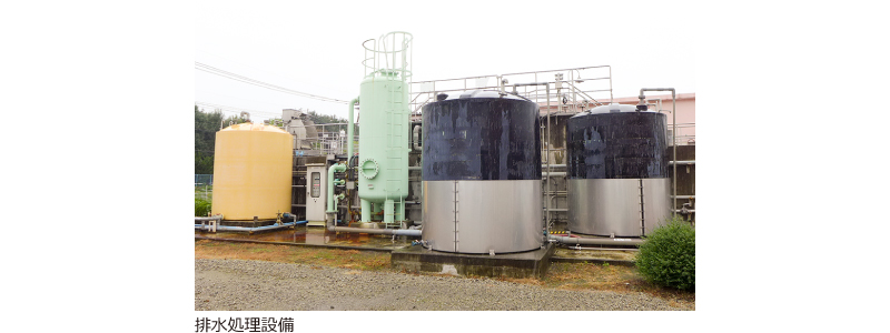 排水処理設備 画像