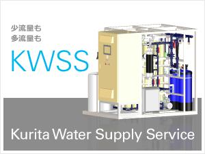KWSS サムネールイメージ画像