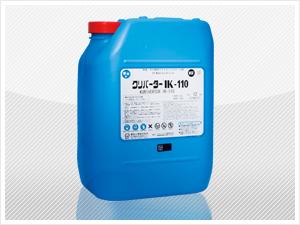 RO膜用スライムコントロール剤クリバーターIK-110